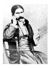 История на България - Бачо Киро