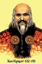 История на България - хан Кубрат