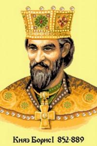 История на България - княз Борис I