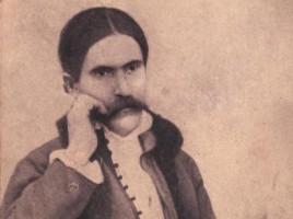 История на България - Биляна Стефанова - психолог варна