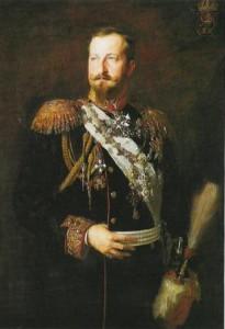 История на България - Цар Фердинанд