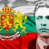 История на България Биляна Стефанова - психолог варна