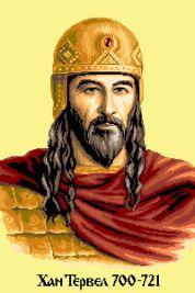 История на България - хан Тервел