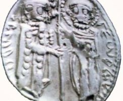 История на България - Георги II Тертер