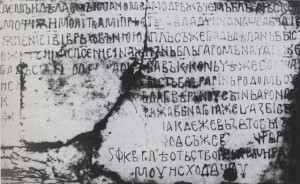 История на България - Иван Владислав